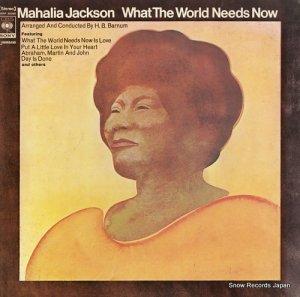 マヘリア・ジャクソン - 世界は愛を求めている - SONP50398