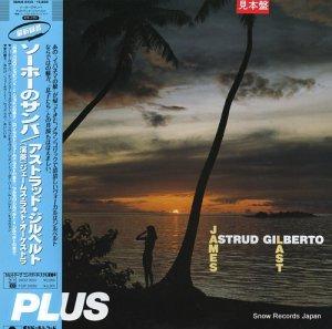 アストラッド・ジルベルト/ジェームス・ラスト・オーケストラ - ソーホーのサンバ - 28MM0553