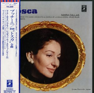 マリア・カラス - プッチーニ:歌劇「トスカ」全曲 - EAC-77070-71