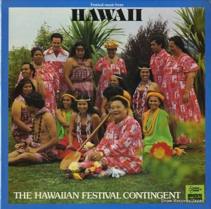 THE HAWAIIAN FESTIVAL CONTINGENT - festival music from hawaii - HLS-71