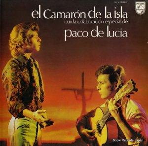 エル・カマロン・デ・ラ・イスラ - エル・カマロンとパコ・デ・ルシア第2集 - SFX-5027