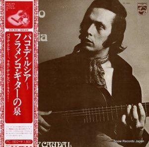 パコ・デ・ルシア - フラメンコ・ギターの泉 - PC-1802