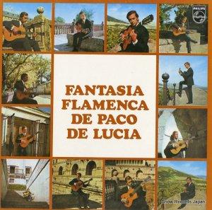 パコ・デ・ルシア - フラメンコ・ギター、幻想の世界 - SFX-7372