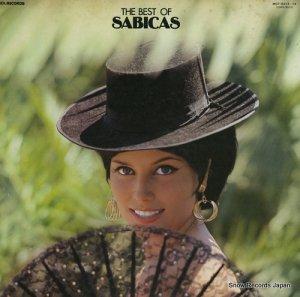 サビカス - 決定盤・フラメンコ・ギターのすべて - MCF-8313-14
