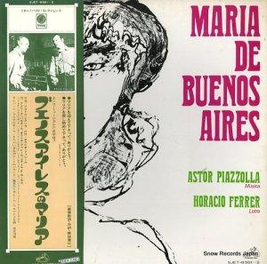 V/A - ブエノスアイレスのマリア - SJET-8381-2