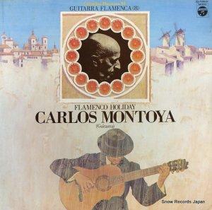 カルロス・モントーヤ - 炎のフラメンコ・ギター - ZQ-7008-EV