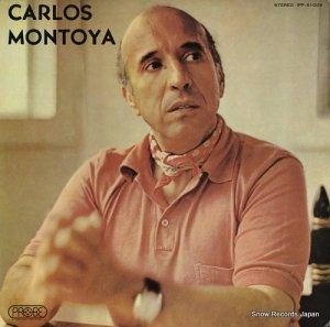 カルロス・モントーヤ - フラメンコの巨匠 - IPP-81009