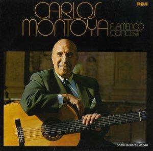 カルロス・モントーヤ - flamenco concert - PJL1-8015