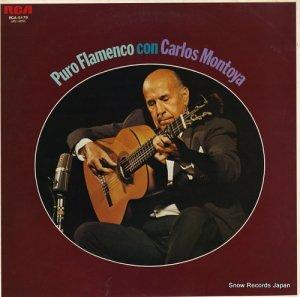 カルロス・モントーヤ - 至宝モントーヤ/フラメンコ・ギターの芸術 - RCA-5179