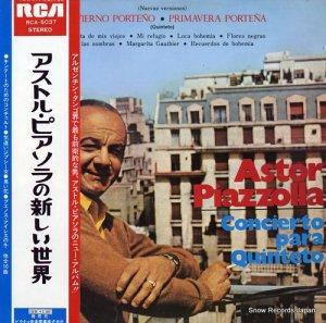 アストル・ピアソラの - アストル・ピアソラの新しい世界 - RCA-5037