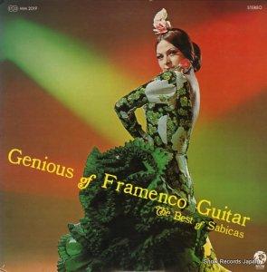 サビーカス - フラメンコ・ギターの真髄 - MM2019