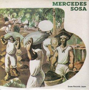 メルセデス・ソーサ - mercedes sosa - 814628-1