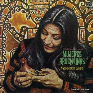 メルセデス・ソーサ - アルヘンティーナの女 - FDX-295