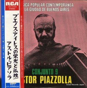 アストル・ピアソラ - ブエノス・アイレスの栄光と孤独 - RCA-5049