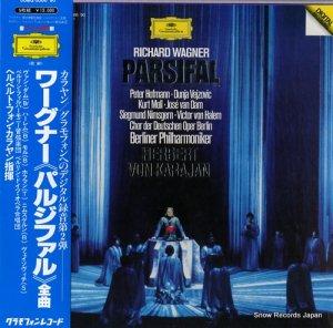 ヘルベルト・フォン・カラヤン - ワーグナー:舞台神聖祭典劇「パルジファル」全曲 - 00MG0086/90