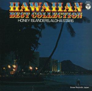 大橋節夫とハニーアイランダース/アロハ・スターズ - ハワイアン・ベスト・コレクション - KW-7511