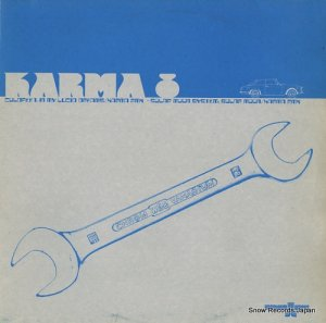 V/A - karma 8 - SPEWO11