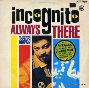 インコグニート - always there - 868-881-1
