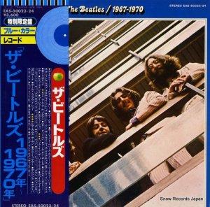 ザ・ビートルズ - 1967年−1970年 - EAS-50023.24