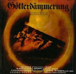 ゲオルグ・ショルティ - ワーグナー:楽劇「神々のたそがれ」全曲 - SLX6-1