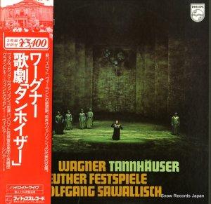 ヴォルフガンク・サヴァリッシュ - ワーグナー:歌劇「タンホイザー」 - 18PC-150-52