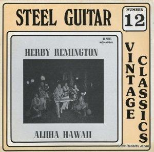ハービー・レミントン - aloha hawaii - D-7005