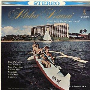 V/A - aloha kauai / songs from the garden island - H-518