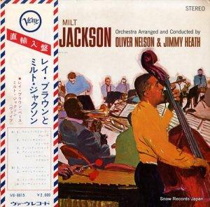 レイ・ブラウンとミルト・ジャクソン - ray brown / milt jackson - V6-8615