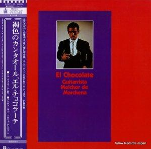 エル・チョコラーテ - 褐色のカンタオール - G-7817-18