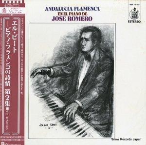 ホセ・ロメロ - エル・ビート/ピアノ・フラメンコの詩情第2集 - G-7802