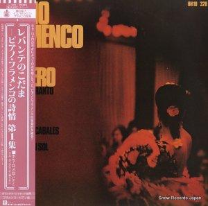 ホセ・ロメロ - レバンテのこだま/ピアノ・フラメンコの詩情第1番 - G-7801