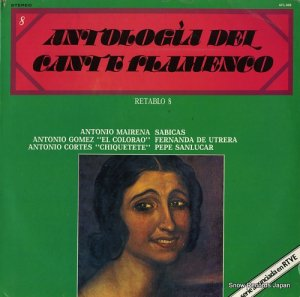 V/A - antologia del cante flamenco / retablo 8 - AFL-808