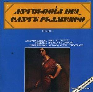V/A - antologia del cante flamenco / retablo 4 - AFL-804