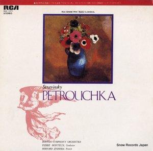 ピエール・モントゥー - ストラヴィンスキー:バレエ音楽「ペトルーシュカ」 - RGC-1071