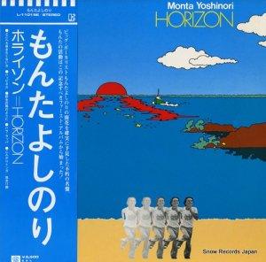 もんたよしのり - ホライゾン - L-11019E
