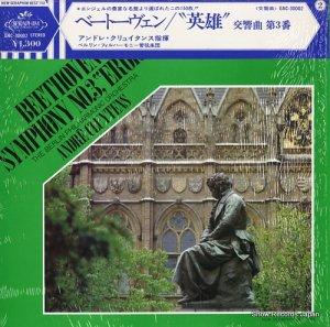 アンドレ・クリュイタンス - ベートーヴェン:「英雄」交響曲第3番 - EAC-30002