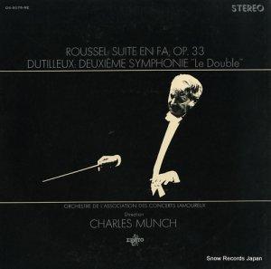 シャルル・ミュンシュ - ルーセル:ヘ調の組曲作品33 - OS-2075-RE