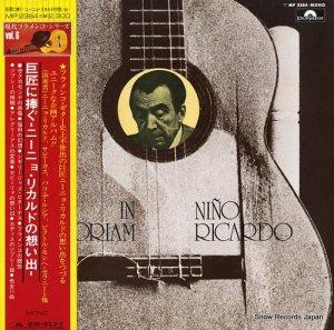 ニーニョ・リカルド - 巨匠に捧ぐ/ニーニョ・リカルドの想い出 - MP2384