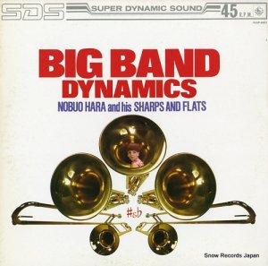 原信夫とシャープス・アンド・フラッツ - ビッグ・バンドの挑戦 - K25P-8001