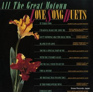 V/A - all the great motown love song duets - 5356ML
