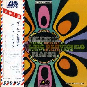 ハービー・マン - ヴィレッジ劇場のハービー・マン - SD-1497