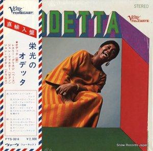 オデッタ - 栄光のオデッタ - FTS-3014