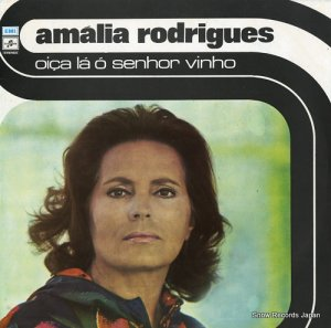 アマリア・ロドリゲス - oica la o senhor vinho - 3C-054-40138
