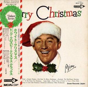 ビング・クロスビー - ホワイト・クリスマス/ビング・クロスビー・クリスマス・デラックス - MCA-7030