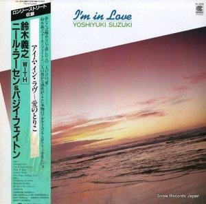 鈴木義之 - アイム・イン・ラヴ〜愛のとりこ - HL-2008
