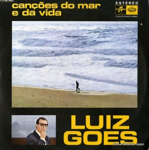 ルイス・ゴーズ - cancoes do mar e da vida - 8E062-40015