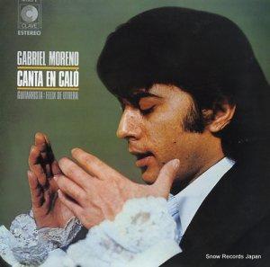 ガブリエル・モレーノ - ジプシーの言霊 - G-7828