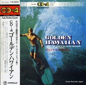 バッキー白片とアロハ・ハワイアンズ - ゴールデン・ハワイアン - CDX-2524