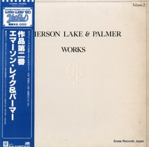 エマーソン・レイク&パーマー - 作品第二番 - P-6403A