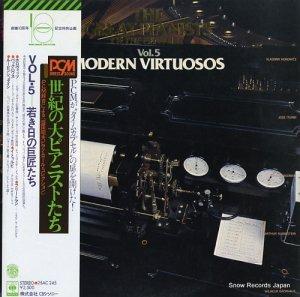 V/A - 世紀の大ピアニストたち5・若き日の巨匠たち - 25AC245